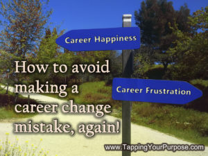 How to avoid making a career change
